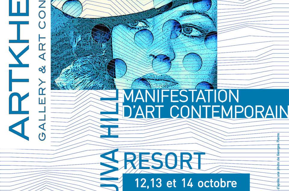 ARTKHEIN GENEVE - JIVA HILL 2018: 12, 13 & 14 Octobre